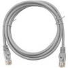 Lan Patch kabel Cat5E UTP 5m sivi