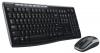 Logitech MK260 Wireless Deskset