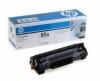 SUP TON CASSETTE B 285 (HP 1102/1105) (CE285A)