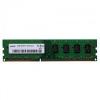 memorija 2GB DDR2 800MHz