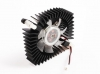 Terabyte VGA Cooler Sunflower